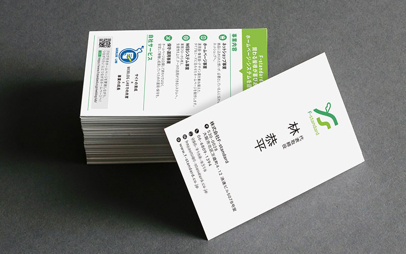名刺・封筒などのDTPデザイン