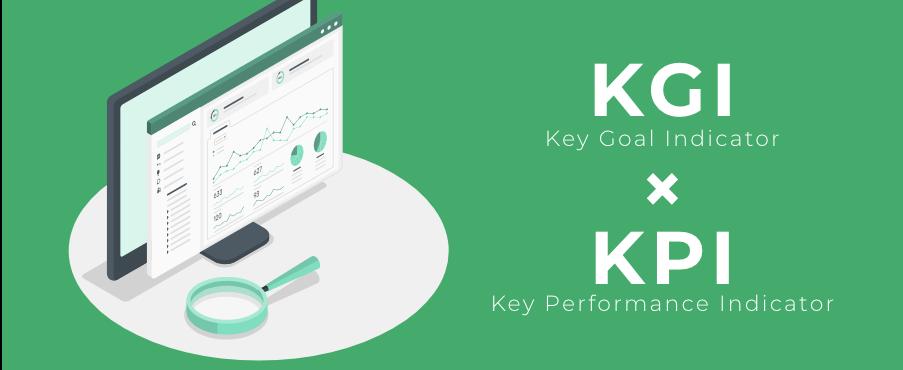WEB集客はKGI、KPIの策定が重要!