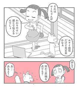 漫画の完成図