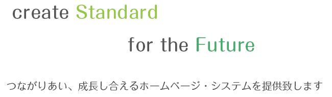 for Happiness to the Future 私たちは、お客様の繁栄を願い、想いを形に致します。