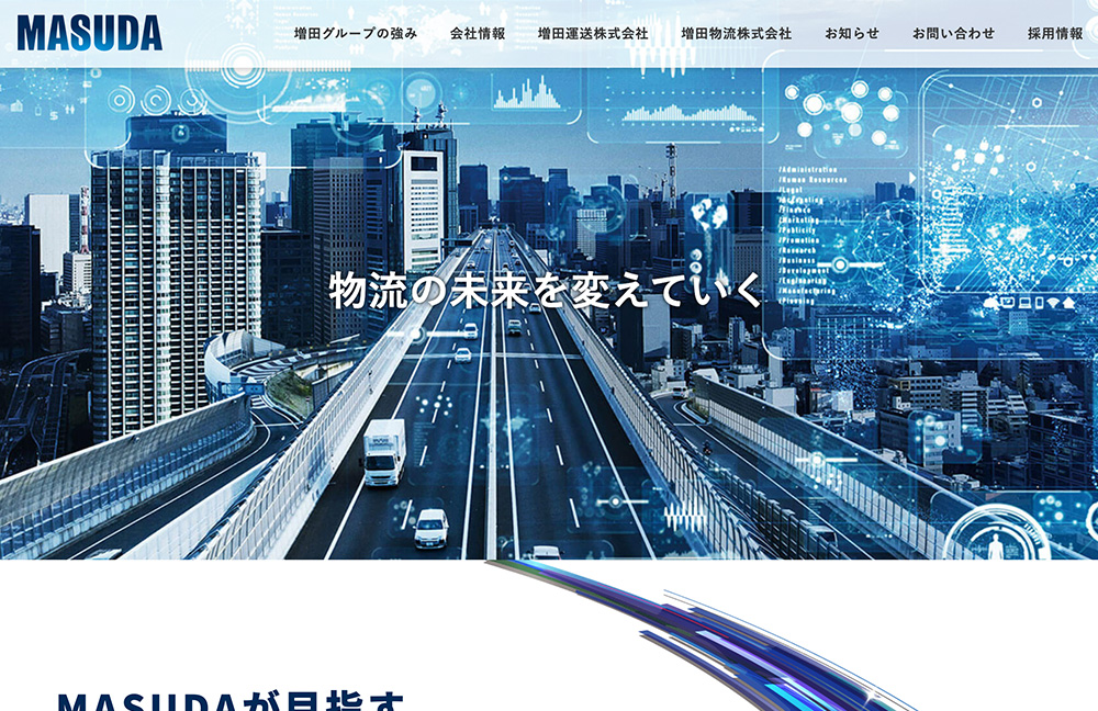 MASUDA(グループサイト)