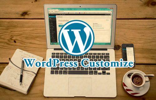 ここまでできる!WordPressをカスタマイズしてブログ機能以外の構築できる事色々!
