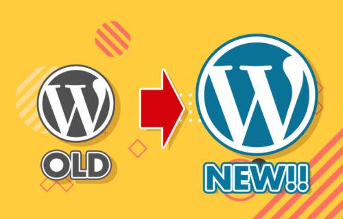 WordPressからWordPressへのサイトリニューアル時の流れと注意点