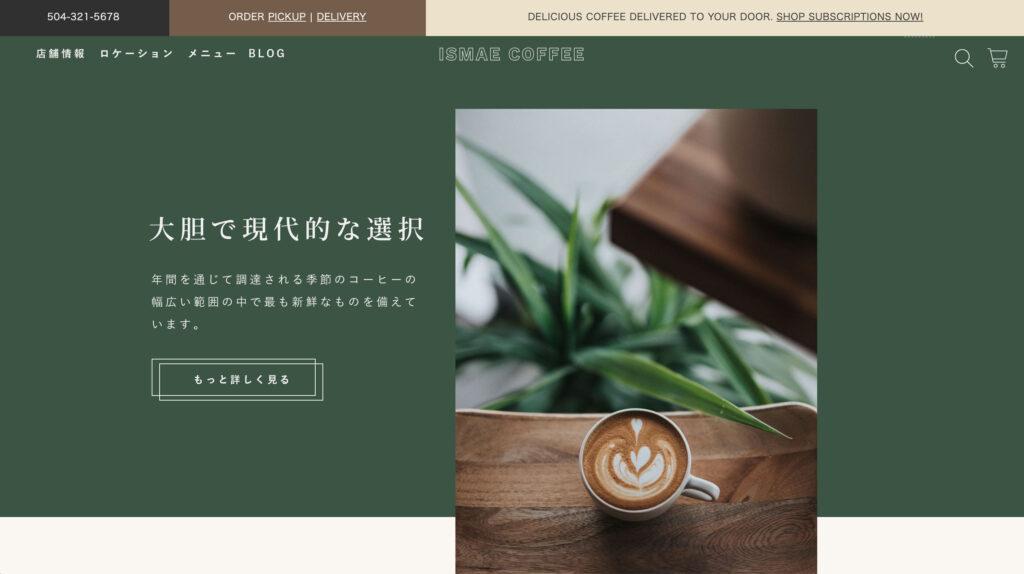 Shopifyの欧文テーマの日本語をCSS調整した例